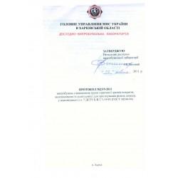 Протокол горючести материала стр. 1