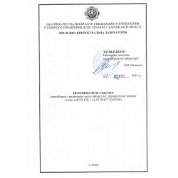 Протокол воспламеняемости стр. 1